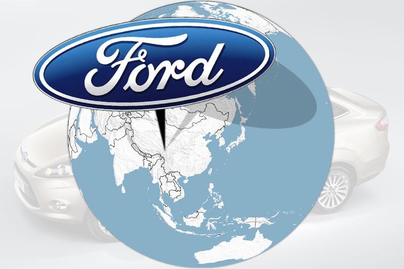 101129-ford kina framtid