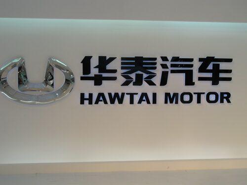Hawtai Motor Group