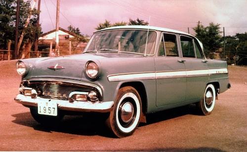 Nissan Skyline ALS1-1 1957