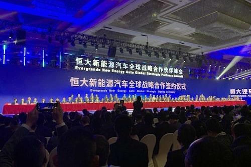 Evergrande höll i ett stormöte i Kina i höstas där underleverantörerna samlades.