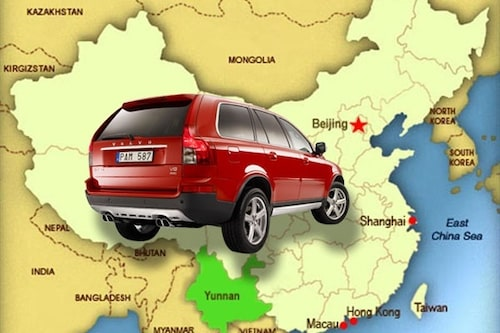 18 juni. Nya uppgifter gör gällande att kinesiska Geely köper Volvo. Kineserna dementerar uppgifterna som felaktiga rykten.