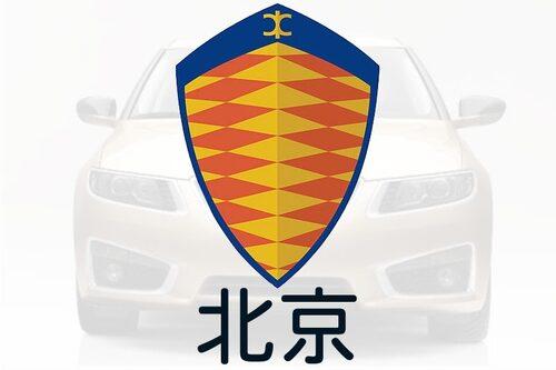 9 september. Beijing Automotive köper in sig i Koenigsegg Group och blir därmed delägare.