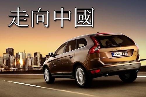 28 oktober. Ford går ut med att de föredrar Geely som köpare till Volvo. Därmed är chansen liten för andra intressenter, bland annat svenska Konsortium Jakob.