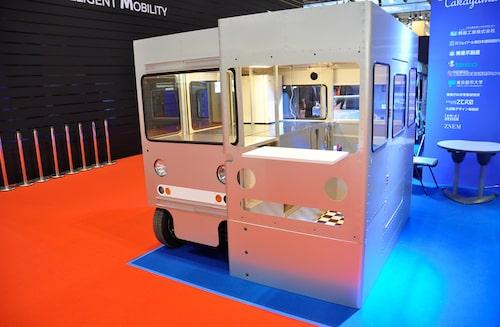 Framtidens ambulerande matvagn i Tokyo? Kitchen Car.