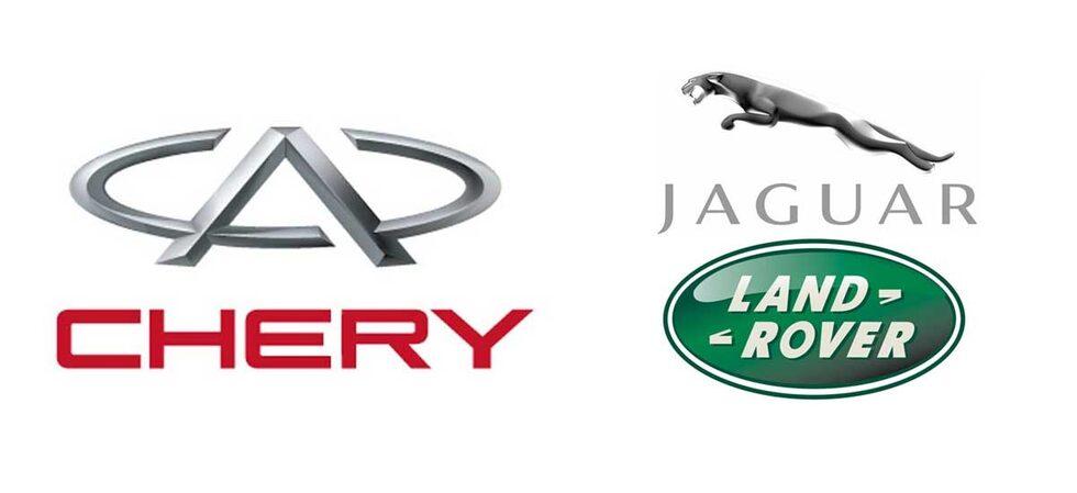 Jaguar Land Rover Chery Automobile