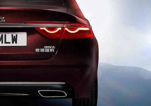 Jaguar XFL, med extra axelavstånd, är framtagen för Kina.
