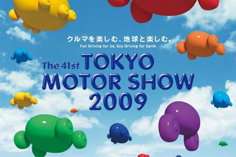 090113-tokyo-motor-show