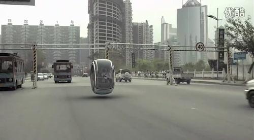 Volkswagen Hover Car