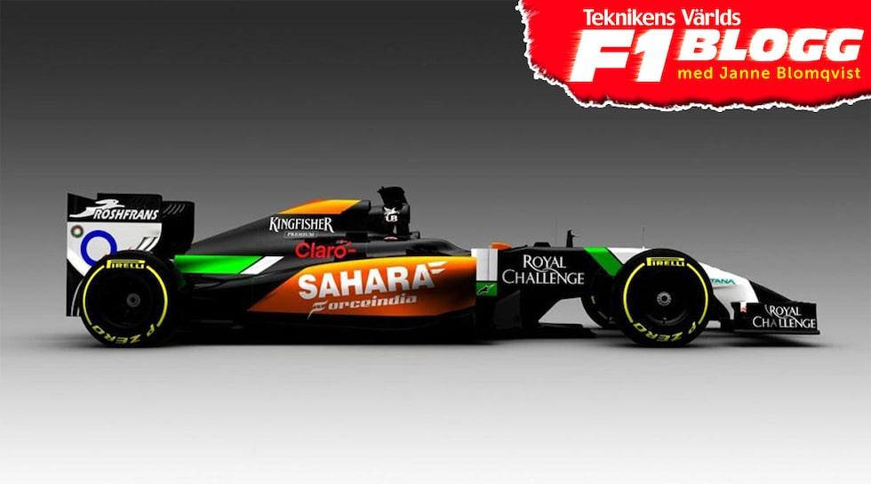 Force India VJM07