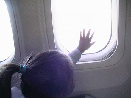 Billigare att flyga med barn