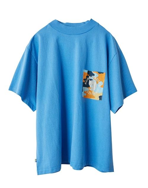 T-shirt med litet tryck. Kommer även i gult.