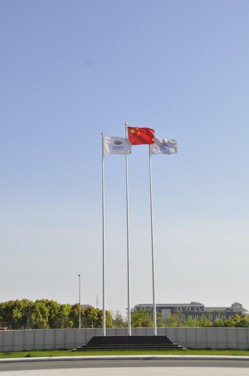 Geely FoU i Hangzhou i Kina