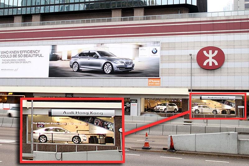 Reklamskyltskuppen i Hong Kong.