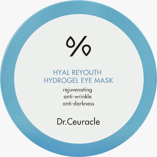 Vi säger hejdå till torrhetsrynkor med Hyal Reyouth Hydrogel Eye Mask!