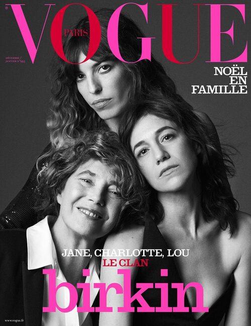 Franska Vogue med Jane Birkin samt döttrarna Lou Doillon och Charlotte Gainsbourg på omslaget.